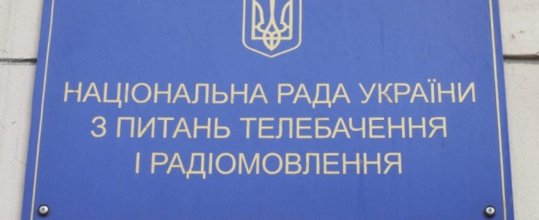 Нацсовет проверит «NewsOne» и «112 Украина» за пиар встречи Медведчука с Путиным