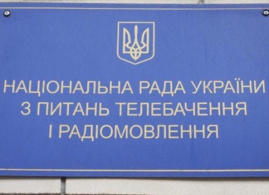 Нацрада перевірить NewsOne і «112 Україна» за піар зустрічі Медведчука з Путіним