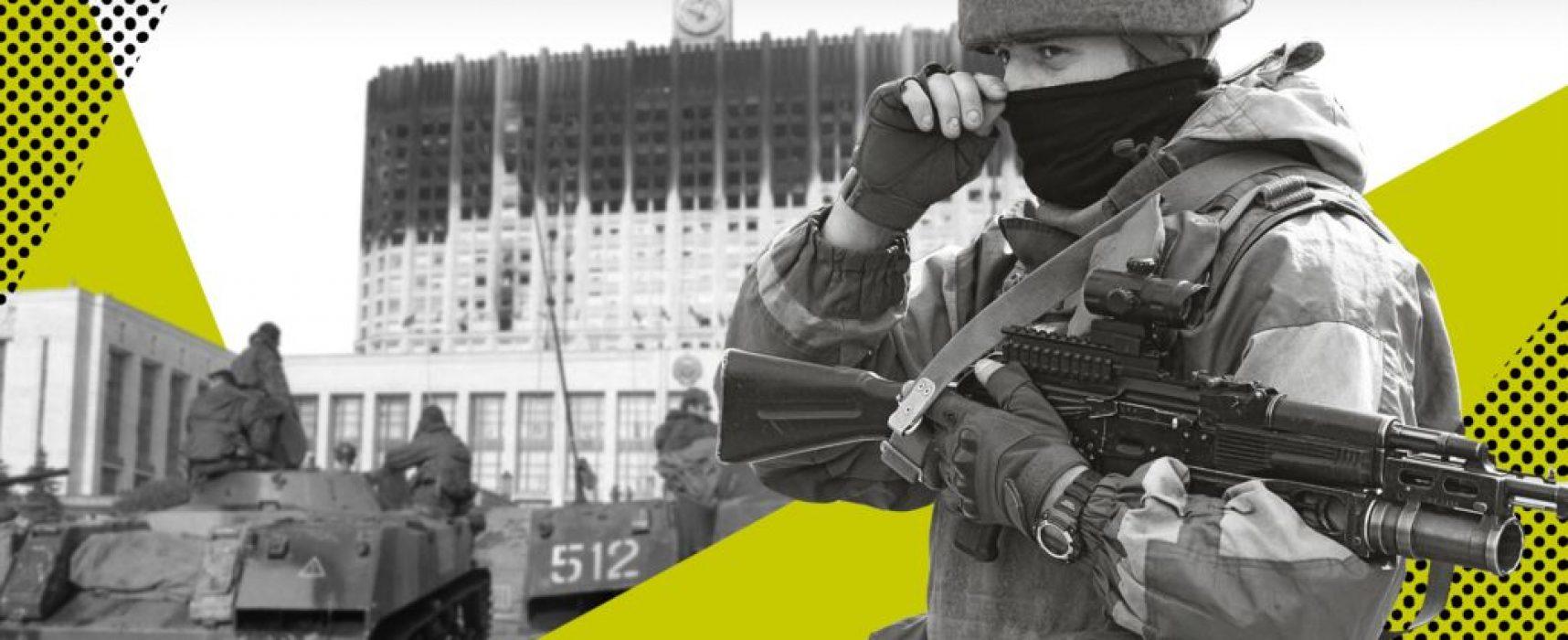Павел Казарин: Наследники октября 1993