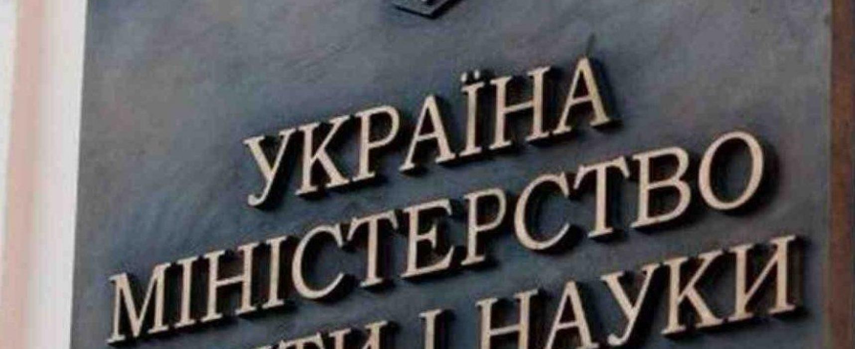 Фейк российских СМИ: в Украине учителями истории, упоминающими термин «Великая Отечественная война», займутся правоохранительные органы