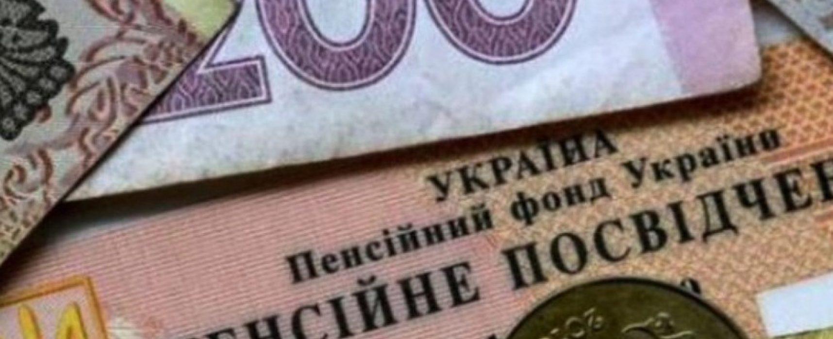 Фейк RT: в Украине через 15 лет прекратят выплачивать пенсии