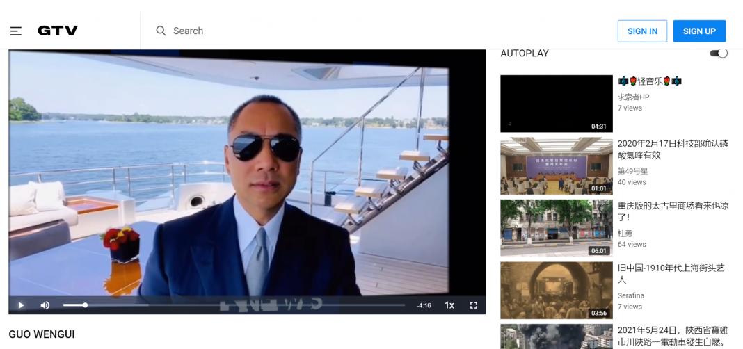 Guo Wengui. Zrzut ekranu ze strony GTV.org